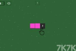 《数字铺方块》游戏画面1
