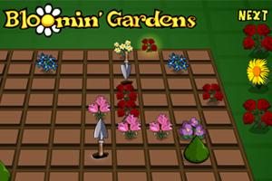 盛开的花园