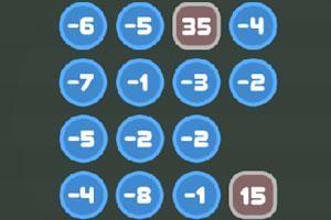 数字轨道2