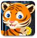 拯救可爱老虎