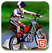 超级摩托挑战赛