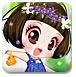 童话水果仙女