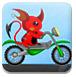 小恶魔骑摩托车