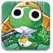 青蛙军曹找不同