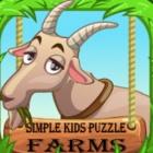 简单农场拼图
