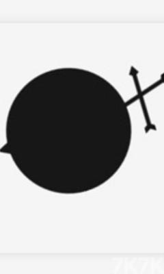 《神速射箭》游戏画面2
