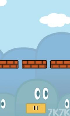 《趣味躲砖块》游戏画面1