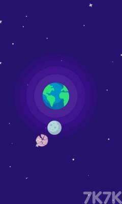 《月球保卫》游戏画面3