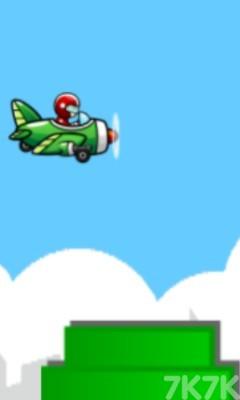 《我要开飞机》游戏画面2