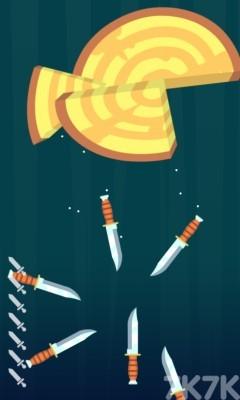 《新見縫插刀2》游戲畫面1