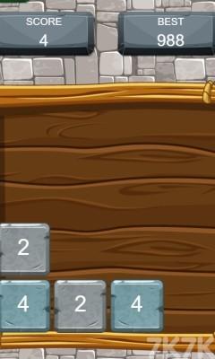 《數字磚塊2048》游戲畫面4