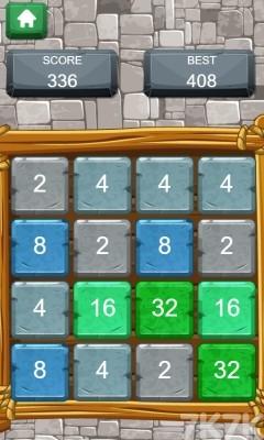 《數字磚塊2048》游戲畫面2