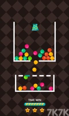 《气球天堂》游戏画面3