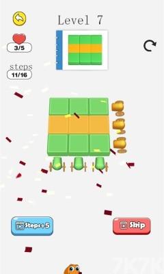 《颜料炮车进击无敌版》游戏画面2