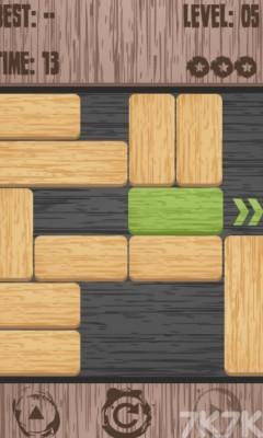 《方块华容道》游戏画面3