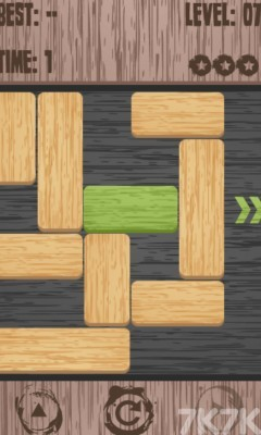 《方块华容道》游戏画面4