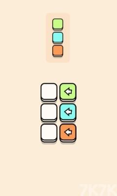 《色块填充》游戏画面1