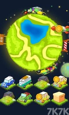 《环游地球》游戏画面1