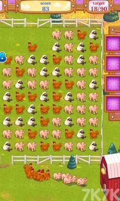 《欢乐农场消消看》游戏画面3
