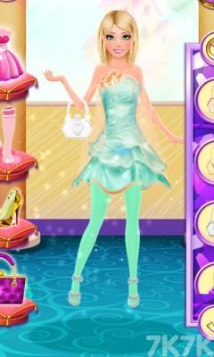 《公主珠宝店》游戏画面2