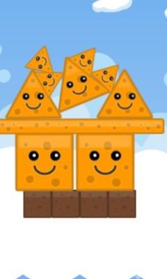《快乐堆积木》游戏画面3