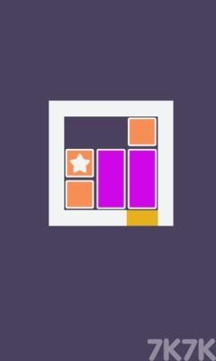 《亮星星方块》游戏画面2
