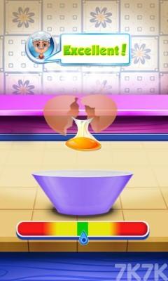 《特色美食餐厅》游戏画面3