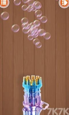 《指尖解压》游戏画面1