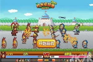《7k7k村长征战团》游戏画面2
