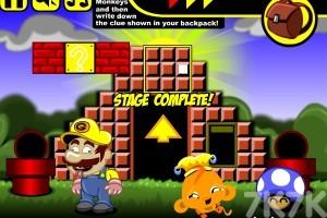 《逗小猴开心系列467》游戏画面3