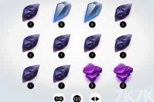 《陨石融合》游戏画面2