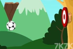 《足球打靶》游戏画面3