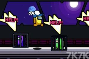 《太空跑酷》游戲畫面4