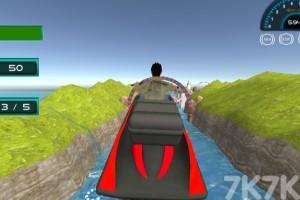 《特技摩托艇大赛》游戏画面4