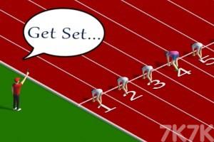 《百米速跑》游戏画面4