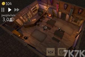 《酒館老板》游戲畫面4