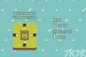《赶鸡进笼》游戏画面1