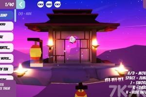 《小鸡忍者大师》游戏画面1