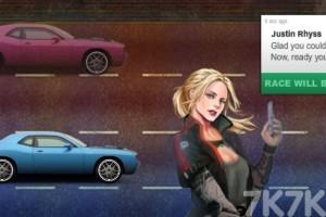 《体验超级赛车》游戏画面4