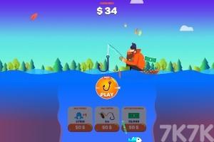 《河上垂钓》游戏画面1