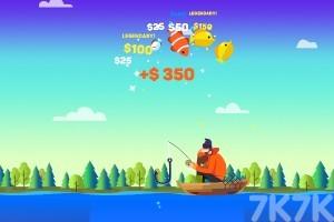 《河上垂钓》游戏画面3