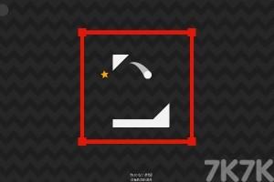 《重力翻转》游戏画面4