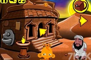 《逗小猴开心系列486》游戏画面2