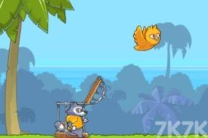 《小浣熊丛林探险》游戏画面4