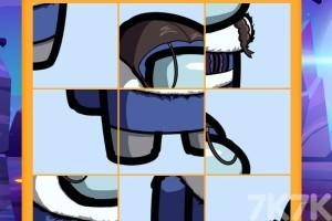《太空人拼图》游戏画面4