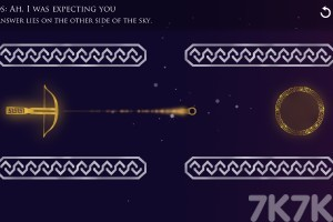 《轨道重力射击》游戏画面1