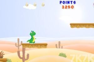 《恐龙世界大冒险》游戏画面4