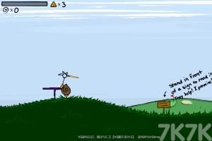 《小人冒险2H5》游戏画面1