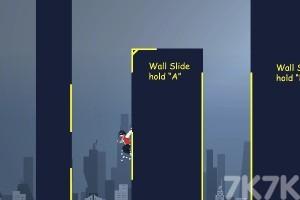 《最后一人》游戏画面3
