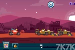 《末日装甲车》游戏画面3
